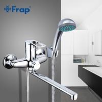 Frap new 1set 30cm silver Outlet pipe Bath shower faucet set Brass body shower head bathroom tap bathtub faucet F22701 B