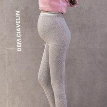 Femmes Yoga Pantalon Haute Élastique Fitness Leggings Enceintes Collants  Mince Grossesse Ventrale Soutien Pantalon De Yoga ecae710b643