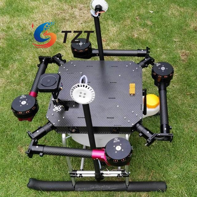 Quadcopter Plant Protection Agricultural FPV Drone 1200mm Carbon Fiber with Landing Gear