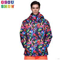 2016 GSOU SNOW New Cool Thermal Camouflage Light Colorful Ski Jackets Men Brands Windproof Breathable Waterproof