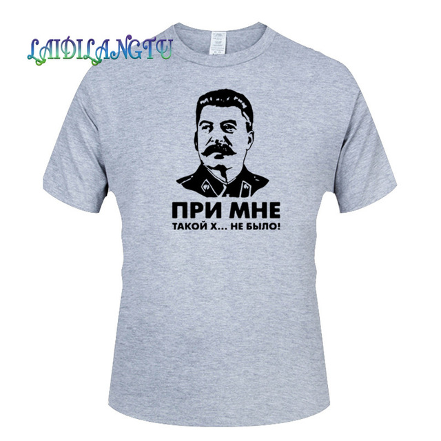 Модная мужская футболка с принтом «ALLIED NES» Джозефа Сталина летняя футболка с круглым вырезом и коротким рукавом унисекс, Повседневная футболка CCCP