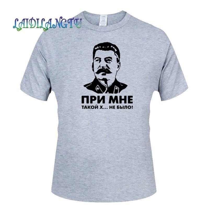 Fashion Men Print ALLIED NATIONS JOSEPH STALIN   T     Shirt   O-Neck Short Sleeve Summer Unisex Hipster Casual CCCP Top Tee Tshirt