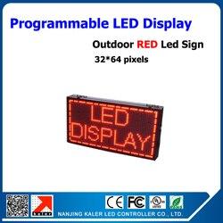 Darmowa wysyłka pojedyncze czerwony kolor reklama zewnętrzna led p10 led panel wyświetlacza wodoodporny doprowadziło znak 32*64 pikseli