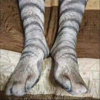 Dámske zábavné ponožky 1