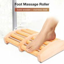 Foot Cushion Pillow Massage Roller Relieves Heel And Arch Fatigue Pain Relieve Plantar Fasciitis Solid Wooden 32.5x20x7cm #