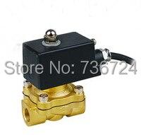 1 1/4 Электрический электромагнитный клапан ex proof латунный Соленоидный клапан