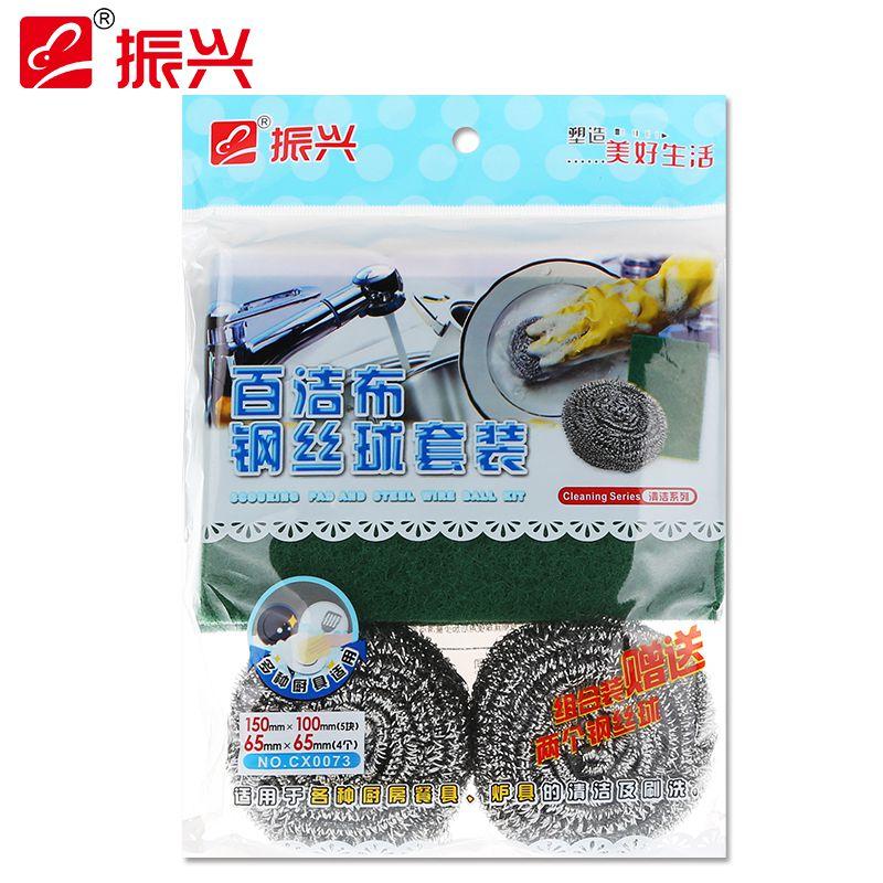 ღ Ƹ̵̡Ӝ̵̨̄Ʒ ღMatte clean block stainless steel wire ball ...