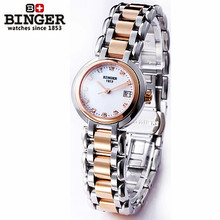 2017 Binger Casual Female Watch Waterproof Calendar Watches Ladies Sport Wind Genuine Designer Women CZ Diamond  Wristwatch