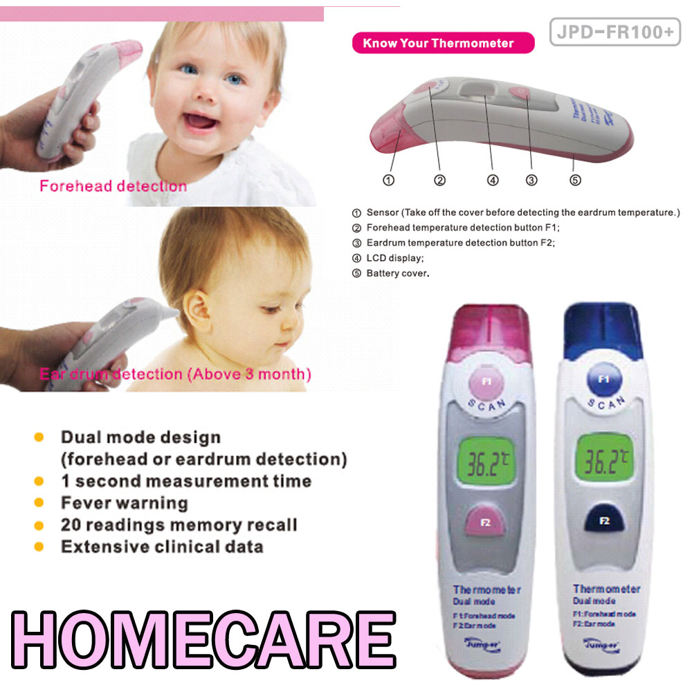 CE FDA Infrared Digital Thermometer Temperature Forehead Ear Two Modes safe for children Adult  цены