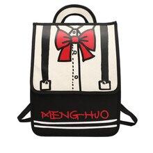 SFG дом моды милые Обувь для девочек рюкзак Школьные сумки для подростков 2017 Для женщин Оксфорд сумка женский Рюкзаки черный, красный