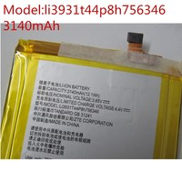 100 Original LI3931T44P8h756346 Battery For ZTE Axon 7 5 5inch A2017 Replacement Accumulator High Quality Mobile