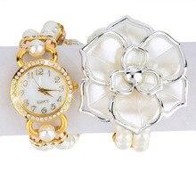 Старинные Роскошные Круглый Циферблат Часы Большой Цветок Часы Имитация Жемчуга Браслет Кварцевые Часы Женщины Горный Хрусталь часы relógio feminino
