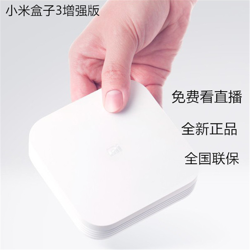 In Stock Original XIAOMI Mi BOX 3 Enhanced TV BOX 3S Pro 4K MT8693 2-core Cortex-A72 +4-core Cortex-A53 2GHz 4K HDD Media Player how to use the efqm approach to assess business process maturity