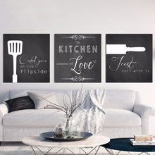 Vintage Black And White Wall Pictures Nordic Style Poster Canvas Art Print Cooking With Love Kitchen Quotes Painting Home Decor(China)