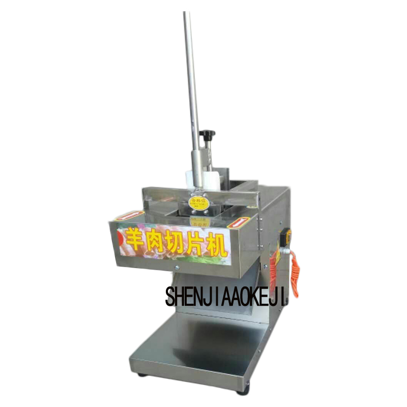 Automatic lamb slicer Commercial meat slicer lamb roll machine 220V 200W 1pc frozen beef and mutton volumes planing machine newest meat slicer slicer manual household mutton roll slicer cut meat meat planing machine beef lamb slicer