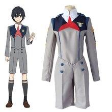 54f861e1c9 Anime querida en el FRANXX Hiro código 016 Cosplay traje conjunto completo  uniforme (Top +