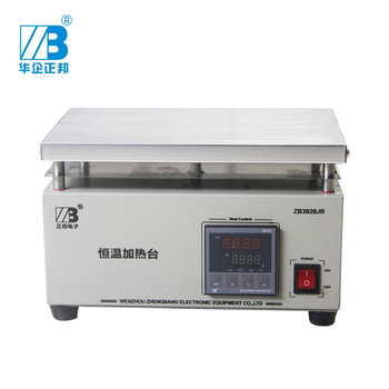 Heating Platform Preheating Station Screen Repair 220V Mobile maintenance tools model ZB3020JR