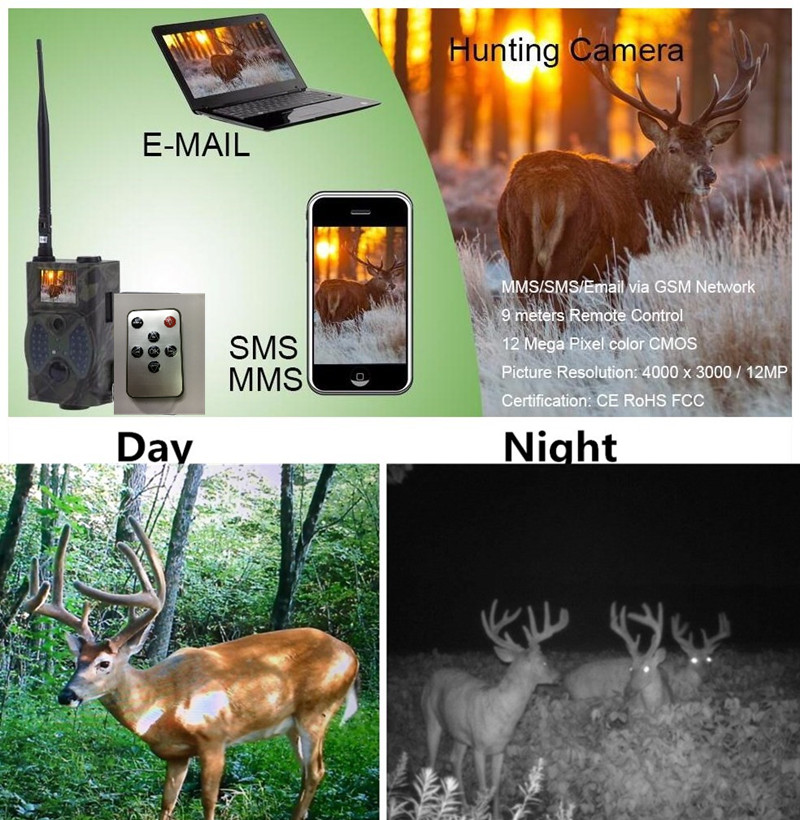 HC300M Digital Scouting Infrared Hunting Camera 12MP 940nm MMS GPRS Night Vision Trap Game Wildlife hunter Trail Cam digital 940nm hunting camera invisible infrared 12mp scouting trail camera 2 4 lcd hunter cam s660