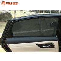 Automotive Car Window Curtain Visor Auto Side Windows Shade Sunshades Rear Windshield Sun Block Blinds For BMW For Mercedes Benz