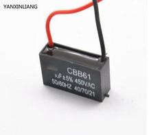 CBB61 4uF/450V starting capacitor 4uF fan start capacitor motor starting capacitor