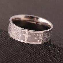 Новые Etch Кристиан «Молитва о душевном спокойствии» крест нержавеющая сталь кольцо Gloden серебро модные украшения кольца для мужчин для женщин