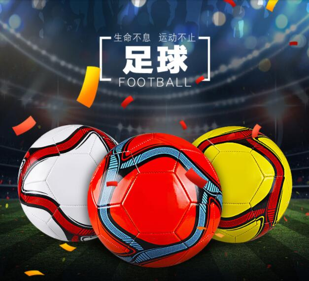 Match Soccer Ball Official Size 5 For Champions League football PU Team Sports Training Football ball voetbal futbol