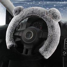 c033708d3cad4 Зима мультфильм руль покрова плюшевые меховые автомобиль рулевого колеса,  чехлы авто колеса Чехол универсальный размер 38 см авт.