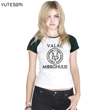 Women tops Novelty brand tops tees Valar Morghulis Game Of Thrones All Men Must Die t-shirt female summer t shirt cotton tshirt