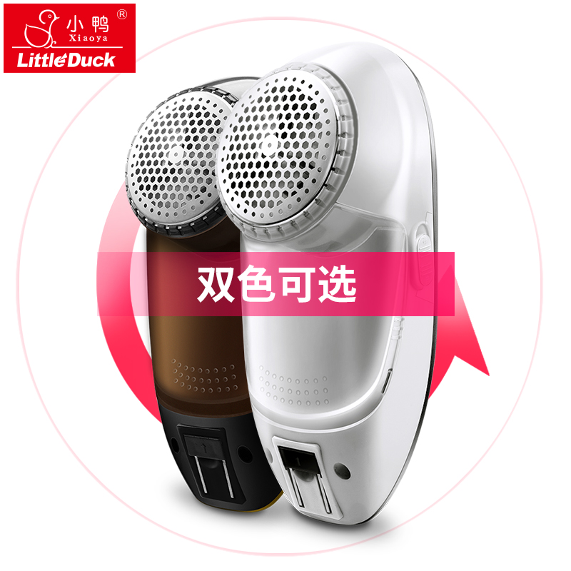Spare Blade Charge Type Efficient  Lint Remover Black and  White icobbler Sweaters Coats Blankets Toys Bedding Bag optimal and efficient motion planning of redundant robot manipulators