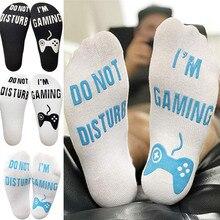 Funny Cotton Socks Do Not Disturb I'm Gaming Men