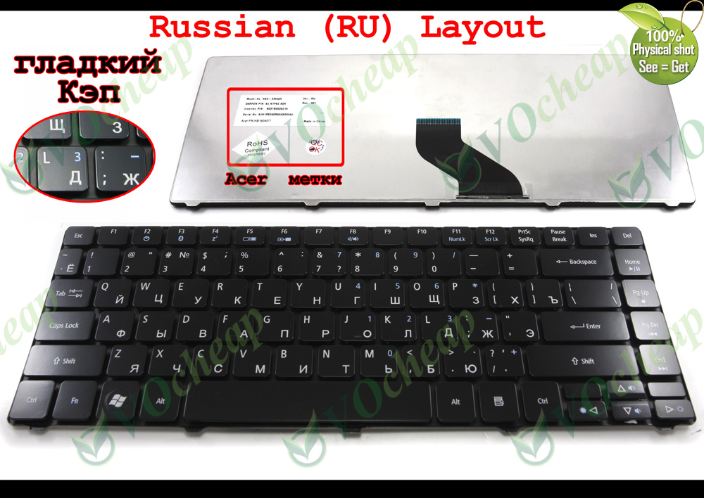 New for Acer Aspire 4739 4740 4253 4336 4339 4535 4752 4745 4750 laptop Keyboard