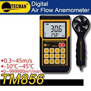 TECMAN TM856 0.3~45m/s -10 ~ 45 C 0 ~ 999900m professional wind wheel air thermometer Split digital anemometer Meter free shipping gm8901 45m s 88mph lcd digital hand held wind speed gauge meter measure anemometer thermometer
