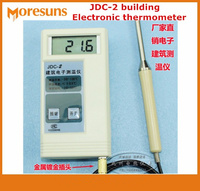 Free Shipping JDC 2 Building Electronic Thermometer Concrete Thermodetector Grain Fertilizer Coal Thermometer