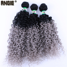 アンジーキンキーカーリーヘアバンドル人工毛織り 16 18 20 インチ混合長さ 3 バンドル 2 トーンオンブル毛延長
