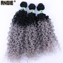 Бразильские кудрявые волосы, пучки, синтетические волосы, 16, 18, 20 дюймов, смешанная длина, 3 пучка, два тона, Омбре, волосы для наращивания
