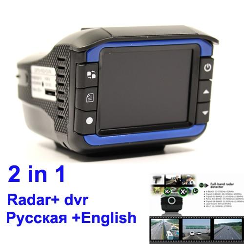 HOT 2 in 1 Anti laser Car radar detector dvr camera recorder 2.4 tft 150 degree lens (Russian+English Voice) version HD 720P 2 in 1 russian