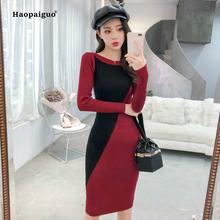 Платье Карандаш женское повседневное красное серое с длинным