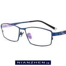 التيتانيوم النقي النظارات الإطار الرجال مربع قصر النظر النظارات البصرية للرجال Vintage الرجعية الترا ضوء كامل نظارات FONEX 1180