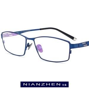 Image 1 - Pure Titanium Eyeglasses Frame Men Square Myopia Optical Eye Glasses for Men Vintage Retro Ultra Light Full Eyewear FONEX 1180