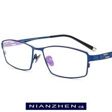 Saf titanyum gözlük çerçevesi erkekler kare miyopi optik gözlük erkekler Vintage Retro Ultra hafif tam gözlük FONEX 1180