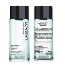 Новое поступление натуральная формула отбеливающая Очищающая оливковое масло для снятия макияжа Жидкий уход за кожей глубокое очищение воды уход за кожей Новый