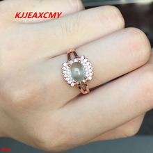 KJJEAXCMY Fine jewelry 925 sterling silver ring inlaid natural a grape could live wholesale