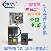 цены на AC220V 60W fixed speed motor / speed control motor with worm gear reducer RV30 RV40 right angle motor  в интернет-магазинах