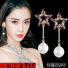 Trendy Crystal Women Dangle Earrings Long Star For Pearl Drops Bohemian