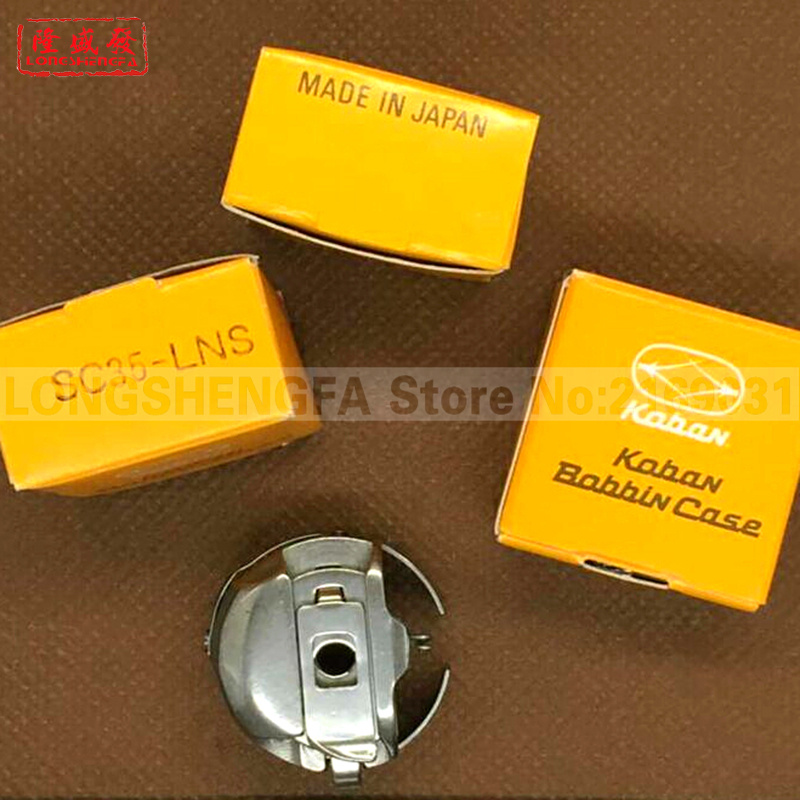 1 pc SC35-LNS Koban bobine cas pour Tajima Barudan SWF chinois broderie machine pièces de rechange offres spéciales original authentique