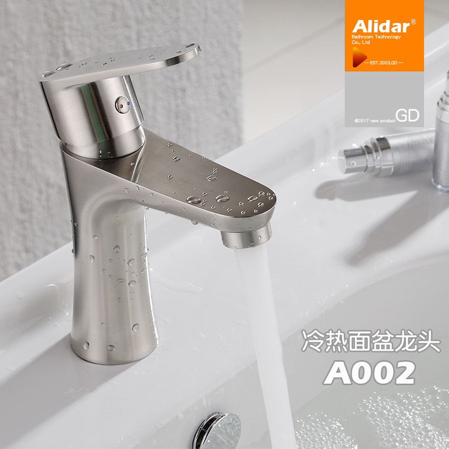 304 faucet of stainless steel,the stopcock of single handle basin faucet of hot and cold mixer the suit of bathroom faucet weldability of ferritic stainless steel
