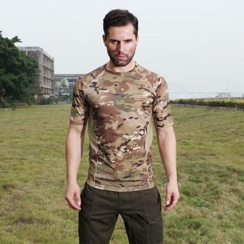 c37cfbd57fb Product Offer. SJ-Maurie мужские быстросохнущие наружные охотничьи походные  камуфляжные Рубашки ...