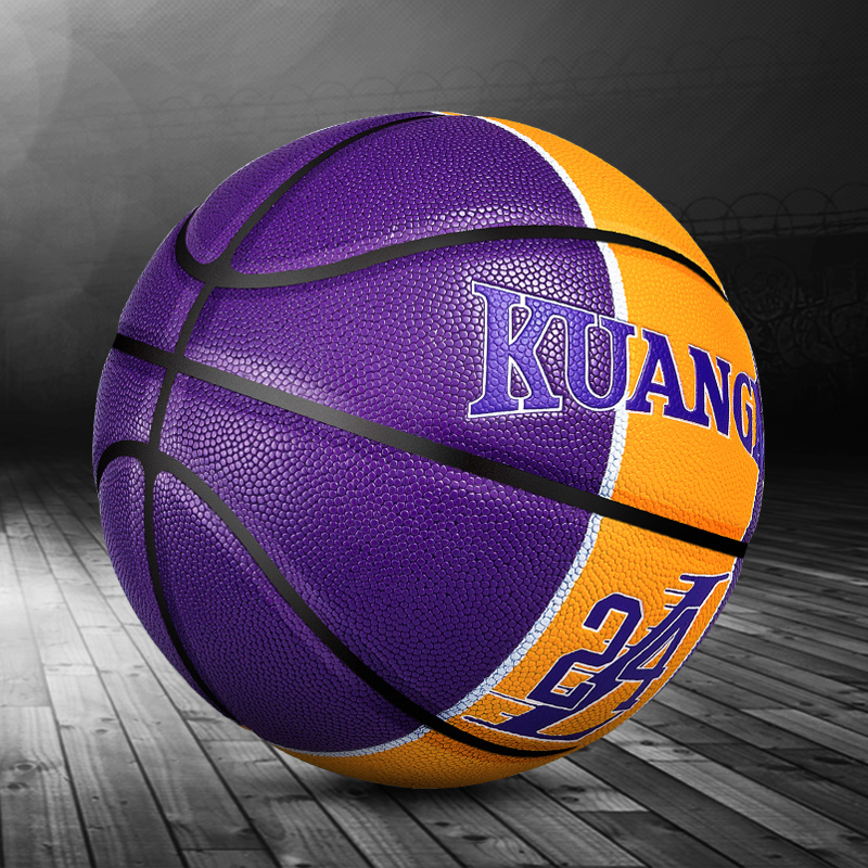 Kuangmi Official Size 7 Basketball Ball NEW Youths Street Game Training Balls PU Leather Indoor And Outdoor kuangmi sporting goods basketball pu training game basketball ball indoor outdoor official size 7 military sporit series netball