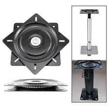 HOT 6 inch boat seat swivel plate fishing boat marine seat swivel rotation 360 degree rotation universal set 15.4 x 15.4 x 2 c