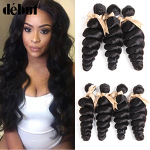 Debut Brazilian Hair Bundles Loose Body Wave 100% Human Hair Weave Nature Color Non Remy Human Hair Weave Bundles Hair Extension